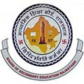 Rajasthan Eligibility Exam for Teachers